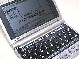051208