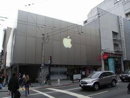 20080423a